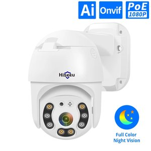 H.265 1080P PoE PTZ IP 카메라 4X 디지털 줌 2MP ONVIF PoE NVR 48V CCTV 시스템 야외 IP 카메라 방수 카메라