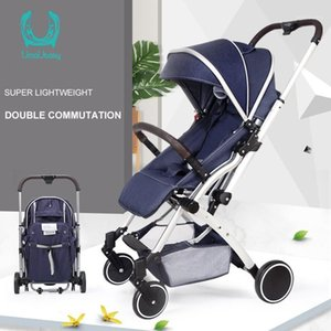 [German Brand] umaubaby Strollers Sit Reclining Baby High Landscape Stroller Portable Folding Slip Silicon Artifact1