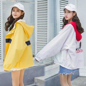 ATKULLQZ Double-faced jacket women spring autumn 2020 high quality Korean version coat spring loose wild fashion women's jacket