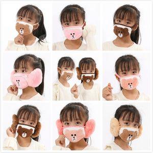 8 ألوان أطفال لطيف الأذن واقية قناع الفم الحيوانات الدب تصميم 2 في 1 الطفل الشتاء أقنعة الوجه الأطفال الفم غطاط الغبار