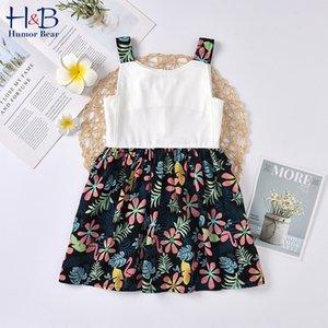 Детская одежда Humor Bear Девушки для девочек Европейская и американская геометрическая напечатанное платье с принтом среднего роста Q1118