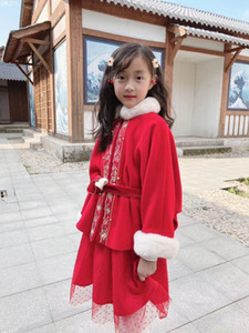 2021 Chinese New Years Red Clothes Long-Coats Age For 3 - 12 Yrs Teenage Girls Autumn Winter Thick Warm Artificial Fur Outerwear