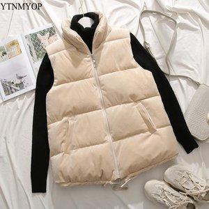 YTNMYOP Kış Kadife Yelek Kadın Kısa Yelek Giyim Kalın Sıcak Kolsuz Ceket Ceket Rahat Tops1