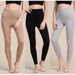 Women's 80% Silk 20% Wool Knit Stretchy Full Length Warm Sweater Thermal Leggings SG367 Q1119