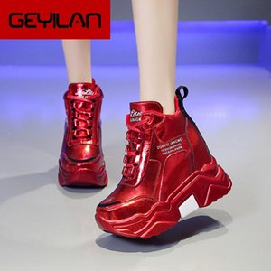 Rimocy fashion silver ankle boots for women autumn winter 2020 platform mirror PU leather boots female high heel woman sneakers