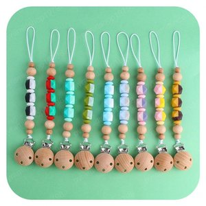 Newborn baby Pacifier Holders Silicone Octagon Beads infant Nipple clip Baby carriage Lanyard kids Clip Chain 9 colors