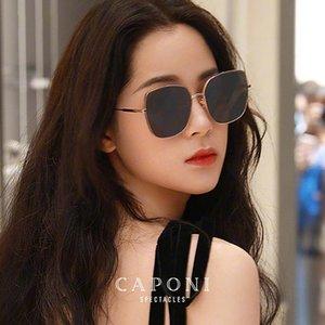 Caponi Womens UV Óculos Proteger Sunglasses Retro Shades Sol Feminino Besigner Olhos Brand Senhoras para 2020 Alta Qualidade CP31001 VXOKD