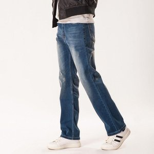 2020 Autumn Trend Men's Jeans Japanese Retro Old Stretch Jeans Casual Wild Mens Pants Good Quality Large Size
