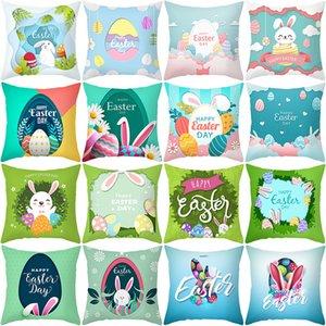 happy easter pillow case peach skin 18x18 inch easter egg rabbit printed pillow case home sofa decor GWA3262