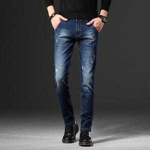 Autumn Men Baggy Straight Jeans Male Casual Cropped Leggings Pants Business Fashion Denim Trousers 2021 Tide Brand Long Slacks