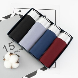 Men Underwear Flat Pants Silk Dry And Comfortable Men's Breathable Boxer Male Sexy Soft Seamless Homewear Shorts Boxers