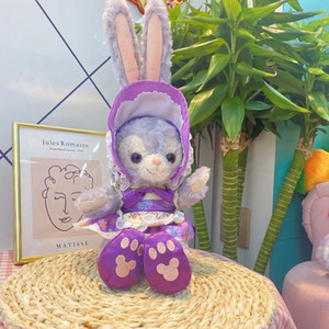 7.5 Inch Star Dello Rabbit Stella Toy Autumn Idyllic Plush Doll Key Chain Pendant Small NRDF
