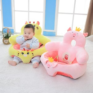 [TML] Infant Toddler Kids Baby Support Seat Sit Up Soft Chair Cushion Sofa Plush Pillow Toy Animal Pig Penguin Unicorn Deer doll