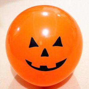 20pcs lot Skull Bat Pumpkin Halloween Decor Balloon Inflatable Air Ball Kids Halloween Toys Birthday Party Decor Latex Balloons jllVEE