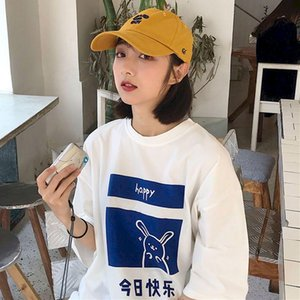White Pink Short-sleeved T-shirt Female Summer Korean Loose Half-sleeved Student College Harajuku Simple top bottoming shirt