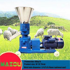 Pellet Mill de l'alimentation multifonction Pellet Faire de la machine Granulateur d'aliments pour animaux ménagers 4KW 220V / 380V 100kg / h-150kg / h
