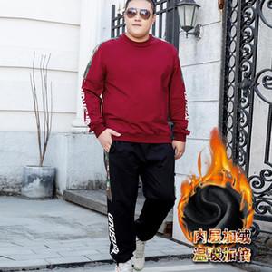 Winter Men's Thick Fleece Lined Sweatshirts + Pants Two Piece Sets Jogger Sportswear Oversize Male Tracksuit Warm Suit M-9XL