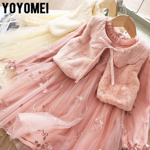 Yo chic suit girl's sweet princess dress winter Plush children's foreign style hair vest two piece set