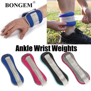 Ankle Wrist Weights Adjustable Leg Weights 0.5kg Soft Walking Running Hands Strength Training Exercise Weight Straps Bracelets