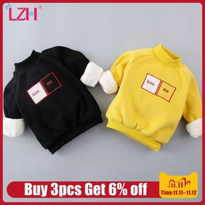 LZH Baby Boys Girls Sweatshirts 2020 New Autumn Winter Kids Letter Printting Long Sleeves Sweater Plus Velvet Thick Warm Tops