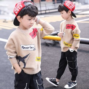 wear mink sweater autumn winter 2020 new Children's middle big boys' pullover with plush and thickening