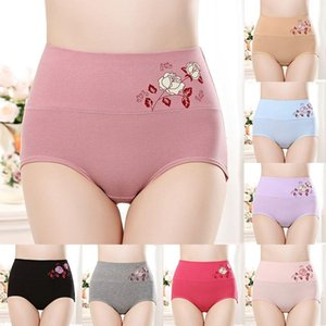 Sexy Underwear Women Floral Print Cotton Briefs Floral Breathable Lift Up Lingerie Lady High Waist Warm Underpants Dropshipping