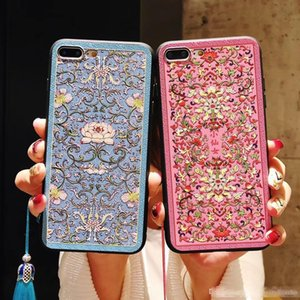1PCS para el teléfono iPhone 8 Royal Lotus Totem Mobile Shell para iPhone 6/7 / X