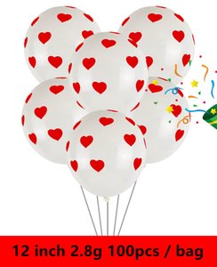 100PCS New 12 Inch Love Printing Balloon Valentines Day Wedding Decoration Confession Balloon 2.8g Heart-shaped Latex Balloon