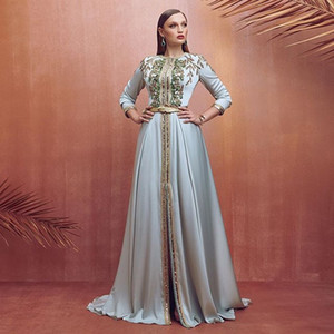 Blue Moroccan Caftan Evening Dresses Long Sleeves O-Neck Crystal Algeria Arabic Muslim Special Occasion Prom Dresses Party Formal Gowns