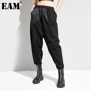 [EAM] High Elastic Waist Black Buttons Long Harem Trousers New Loose Fit Pants Women Fashion Tide Spring Autumn 2020 1DD0276
