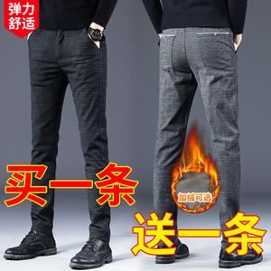 Sezon Uzun Geniş Pantolon Erkek Casual Pantolon Kış Hanqiu İnce Düz Tüp Peluş Siyah Moda Gevşek Sonbahar Erkek Stil Kalınlaşmış