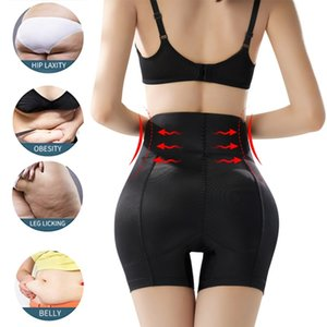 High Waist Invisible Hip Enhancer Shapewear Padded Butt Lifter Body Shaper Underwear Women Pads Push Up Control Panties Shaping Y1121