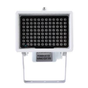 DC 12V 96 LED Night Vision IR Infrared Illuminator Light Lamp for CCTV Camera 360 Degree Paranormal Ghost Hunting Equipment