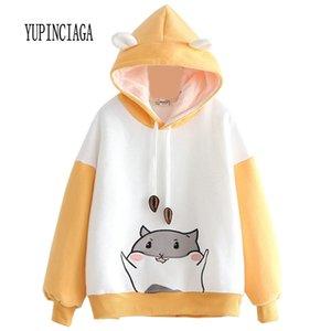 Yupinciaga Broderie Hit Couleur Sweatshirts Femmes Hamster Pull à capuchon chaud avec cornes Harajuku Harajuku Sweets Sweats Hoodies 201102