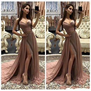 Two Pieces Dress 2018 Sexy V Neck Long Evening Dresses A Line Side Split Spaghetti Straps Formal Prom Gown Party Wear