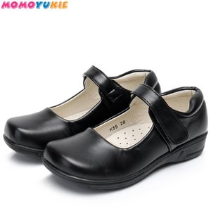 Kid Girl Party Shoe PU Patent Leather Princess Sneakers Fashion black Spring Summer Kids Sandal School Shoes For Children 201113