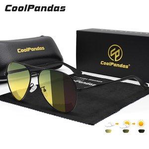 Coolpandas 2021 sunglaases الرجال النساء photochromic الاستقطاب النظارات الشمسية التدرج عدسة uv400 اليوم للرؤية الليلية نظارات الشمس القيادة