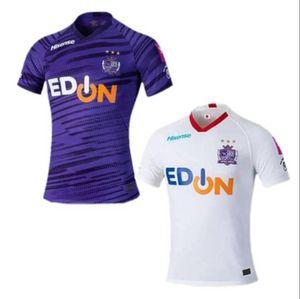 2020 SanFrecce Hiroshima Soccer Jersey J1 League Morishima Pereira Vieira Uniform 2020/21 Sanfrecce Hiroshima Мужская футболка