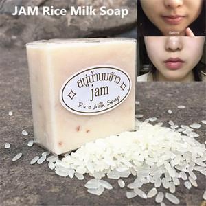 مربى الأرز الصابون 65 جرام اليدوية الحليب الطبيعي الحليب الصابون السيطرة النفط الوجه العناية بالبشرة علاج حمام دش الصابون