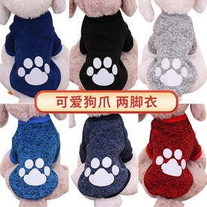 и зима Pet Осень Одежда Две ноги ватка свитер Тедди Cokey Малой Собака Кошка Одежда зоотовары