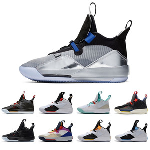 Mens 농구 신발 XXXIII PF 33 올스타 고품질 유틸리티 블랙 아웃 Guo Ailun 33S 구정 회색 항해 스니커즈