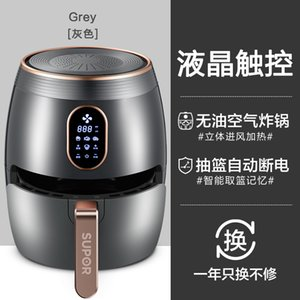 220V Air Fryer Home New Smart Multi-Function Free Free Electric Fryer 3.7l Fries Non-Stick French Fries Machine W1219