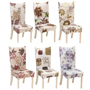 1pc Spandex Polyester Stretch Floral Dining Decoration Armchair Cover Durable Universal Flower Office Computer Chair Cover Decor