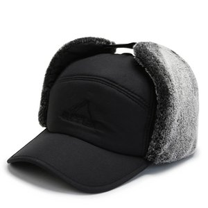 Hat men's winter outdoor cycling warm cotton hat Lei Feng hat