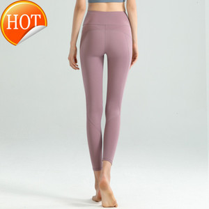 2021 New Yoga Women's High Waist and Quick Drying Fitness Pants 553E