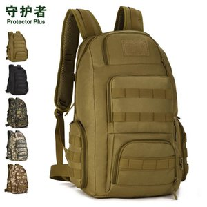 Protector Plus Открытый рюкзак Тактический рюкзак Assault Bag Компьютерная профессиональная сумка для альпинизма Багаж 40л
