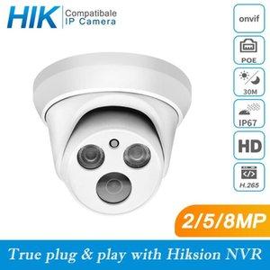 Hikvision Compatible 5MP Dome POE IP Camera 8MP Home Security CCTV Camera 1080P IR 30m ONVIF H.265 P2P Plug&play Security IPC