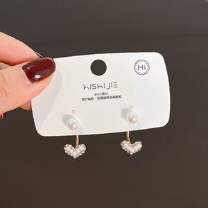 NPKDS Europe und Amerika Übertriebene Liebe Pearl Ohrring Mädchen Korea Süße Herz Persönlichkeit Ohrring