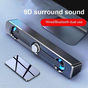 Portable Computer Speaker Powerful Soundbar Stereo Subwoofer Bass Speaker Surround Sound Box USB Wired Wireless