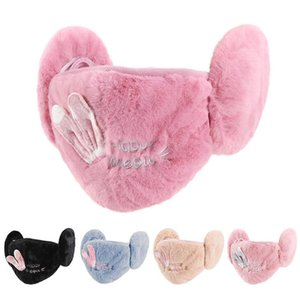 New 2 in 1 Warm Mask Earmuffs Cartoon Cute Mouth-muffs Ear-cap Autumn Winter Thicken Plush Outdoor Riding Keep Warm Earflap OWB3315